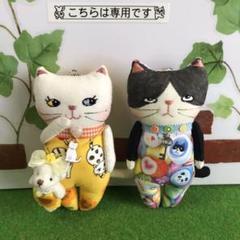 "Thumbnail of ""NO.237☆sammani様専用☆猫ドール(オーダー)"""