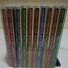 "Thumbnail of ""フジコ・ヘミングの世界 CD全10巻 ユーキャン フジ子・ヘミング"""