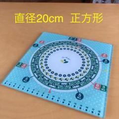 "Thumbnail of ""鍋敷き & カッティングボード 20cm正方形"""