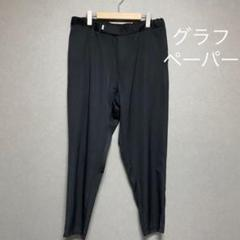 """Thumbnail of """"(17AW) OFFSCALL WOOL COOK PANT"""""""