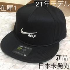 """Thumbnail of """"日本未発売21年NIKEゴルフAerobillレトロ72ハット黒キャップgolf"""""""