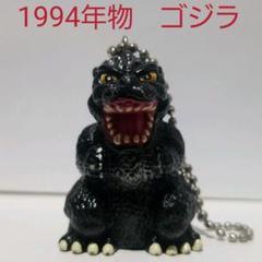 "Thumbnail of ""ゴジラ 黒 フィギュア キーホルダー 昔 レア レトロ 懐 GODZILLA 5"""
