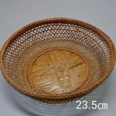 "Thumbnail of ""★繊細な編みの竹籠(竹かご)"""