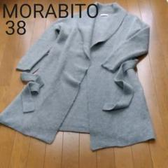 "Thumbnail of ""132000円 モラビト MORABITO   カシミア混ロングカーディガン"""
