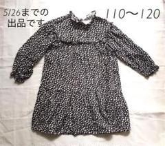 """Thumbnail of """"ZARA ザラ 花柄ミニワンピース size6 116 110 120"""""""
