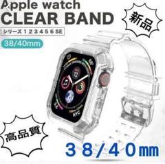 """Thumbnail of """"38mm/40mm Apple Watch アップルウォッチ クリア バンド"""""""