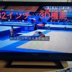 """Thumbnail of """"32インチテレビ 3D機能 1080P 録画"""""""