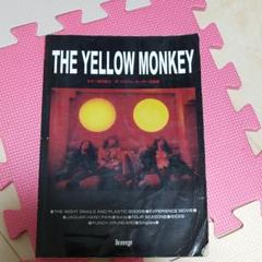 "Thumbnail of ""THE YELLOW MONKEY ギター弾き語り全曲集"""
