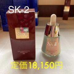 "Thumbnail of ""SK-II セルミネーション エッセンスEX 30ml"""