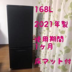 "Thumbnail of ""【2021年製冷蔵庫】Panasonic NR-B17DW-T【床防護マット付】"""