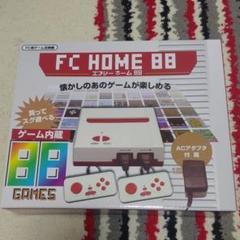 "Thumbnail of ""【ファミコン互換機】FC HOME 88【未開封】"""