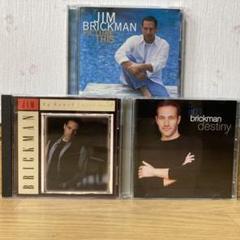 "Thumbnail of ""Jim Brickman ピアノ・インストゥルメンタルアルバム3枚セット"""