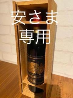 "Thumbnail of ""1985 シャトーパルメ ワイン古酒 個人保管物"""