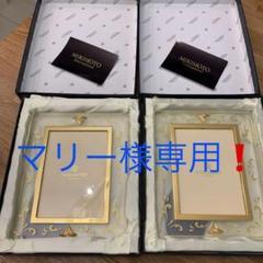 "Thumbnail of ""マリー様専用!MIKIMOTOフォトフレーム写真立て2個セット"""