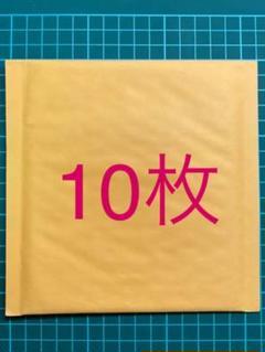 "Thumbnail of ""【10枚セット】クッション封筒  プチプチ封筒"""
