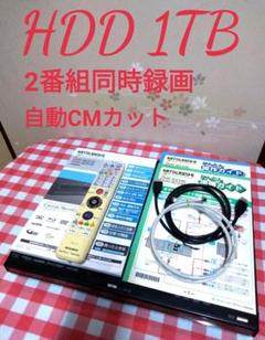 "Thumbnail of ""三菱ブルーレイレコーダー DVR-BZ340"""
