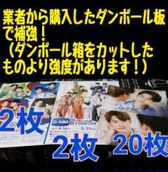 "Thumbnail of ""GMMTV EXHIBITION  イベントチラシ 2gether フライヤー"""