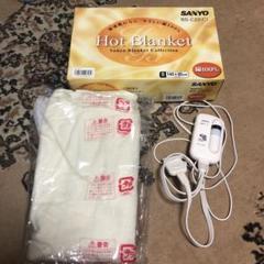 "Thumbnail of ""Hot Blanket SANYO BS-C22(C)"""