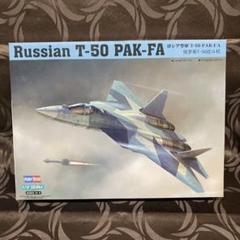 """Thumbnail of """"◯F-2 ホビーボス ロシア空軍 T-50 PAK-FA プラモデル"""""""