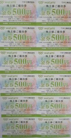 "Thumbnail of ""ワタミ 株主様 ご優待券 6000円"""
