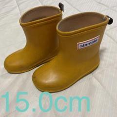 """Thumbnail of """"長靴 レインブーツ キッズ スタンプル 15.0cm"""""""