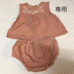 """Thumbnail of """"プティマイン☆トップス・ボトムスセット 70"""""""