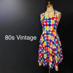 R342◯ 80s 90s Vintage ロングワンピース ドット柄 M