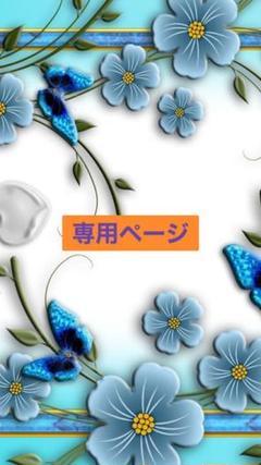 """Thumbnail of """"2WAY SARROUEL PANTS【切替ASYMMETRY】①"""""""