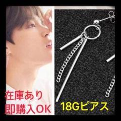 """Thumbnail of """"kpop アクセサリー ピアス 18G 韓国"""""""