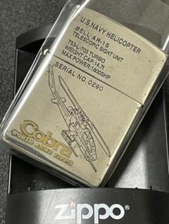 "Thumbnail of ""zippo Cobra ヴィンテージ 1994年製"""