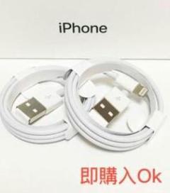 "Thumbnail of ""2本 iPhone 充電器 ライトニングケーブル1m 純正品工場取り寄せ品"""