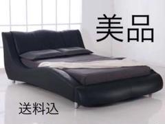 """Thumbnail of """"【美品 ベッドフレーム スタイルプロポーザ ダブルベッド"""""""