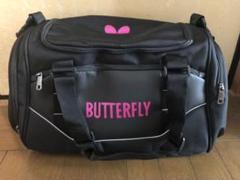 "Thumbnail of ""butterfly(バタフライ)フォルドア•ダッフル ロゼ"""