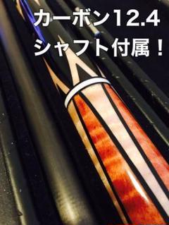 "Thumbnail of ""応談!カーボンシャフト !J.F cue"""