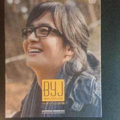 """Thumbnail of """"ペ・ヨンジュン-心の旅-BYJ OFFICIAL PREMIUM BOX〈6枚…"""""""