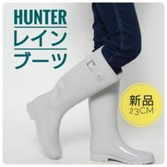 """Thumbnail of """"梅雨の前にあると便利♪【HUNTER ハンター】レインブーツ サイズ23cm"""""""