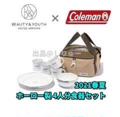 "Thumbnail of ""新品 別注モデル BEAUTY&YOUTH × Coleman 4人用食器セット"""