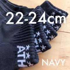 "Thumbnail of ""3足組ATHLETA アスレタ22-24cmアンクルソックス新品05240靴下"""