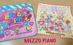 "Thumbnail of ""人気のメゾピアノ可愛いハンカチ2枚セット!新品未使用  送料無料  早い者勝ち!"""