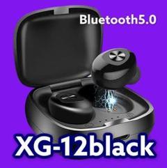 """Thumbnail of """"Bluetoothイヤフォン XG-12黒 ブラック ワイヤレス ●"""""""