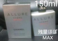 """Thumbnail of """"シャネル アリュールオムスポーツ オードトワレ 150ml"""""""