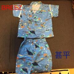 "Thumbnail of ""BREEZE 甚平"""