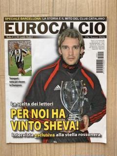 "Thumbnail of ""現地・イタリアサッカー雑誌(2005年1月号No.51)"""