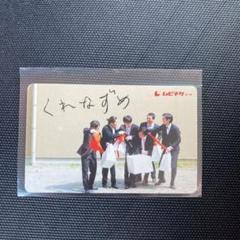 """Thumbnail of """"くれなずめ 一般 ムビチケ 1人用"""""""