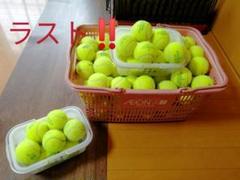"""Thumbnail of """"DUNLOPテニスボール8個"""""""