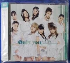 """Thumbnail of """"モーニング娘。Only you シングルV"""""""