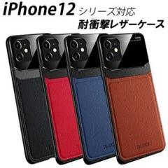 "Thumbnail of ""アイフォン12 カバー 革 レンズ保護 キズに強い 人気 B0587"""