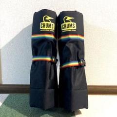 "Thumbnail of ""CHUMS グラウンドチェア 2脚セット ブラック 座椅子 グランドチェア"""