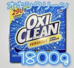 "Thumbnail of ""コストコ オキシクリーン 1800g お試し"""