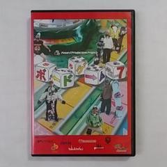 "Thumbnail of ""スノーボード DVD ボードゲーム 7 ファーストチルドレン"""